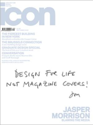 Iconeye Products :: Furnishings - Interior :: Library | ICON MAGAZINE ONLINE